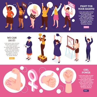 テキストテンプレートと権利のために戦う女性の文字を持つ3つの水平等尺性フェミニズムバナーのセットベクトルイラスト
