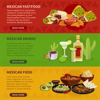 Мексиканская еда 3 горизонтальных набора баннеров