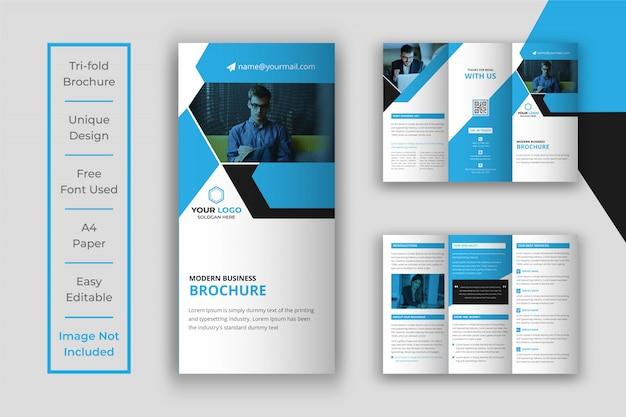 ビジネス3つ折りパンフレットのテンプレートデザイン