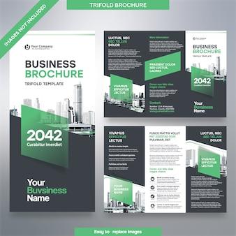 3つ折りレイアウトのビジネスパンフレットテンプレート。置き換え可能なイメージのコーポレートデザインリーフレット。