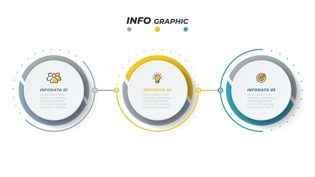 マーケティングのアイコンを持つベクターインフォグラフィックデザインテンプレート。 3つのオプションまたはステップを持つビジネスコンセプト