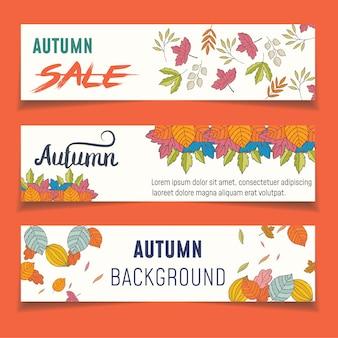 カラフルな秋の葉と3つの自然のバナーのセット。