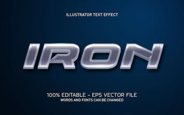 編集可能なテキスト効果、鉄のテキスト3スタイルのイラスト