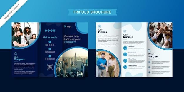 青い3つ折りパンフレットのデザイン