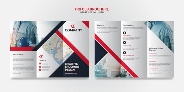 企業ビジネス3つ折りパンフレットのテンプレートデザイン
