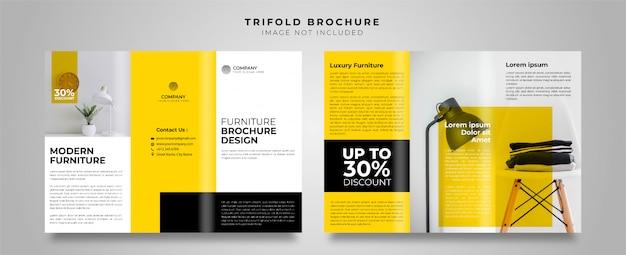 家具黄色3つ折りパンフレット