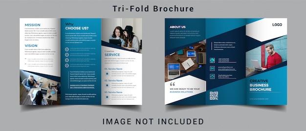 3つ折りビジネスパンフレットのテンプレートデザイン