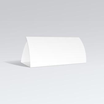 空白のホワイトペーパー3つ折りパンフレットリーフレットジグザグ折りチラシ