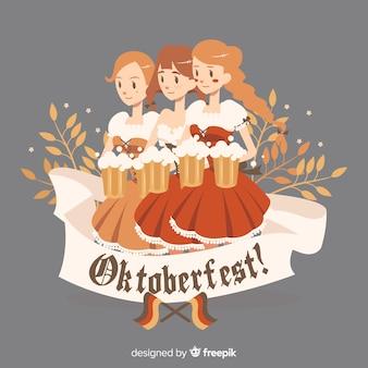 3人の女の子とオクトーバーフェストの背景