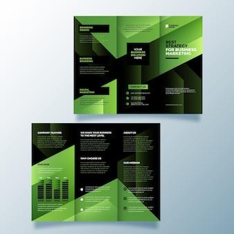 抽象的な3つ折りパンフレットのテンプレートスタイル