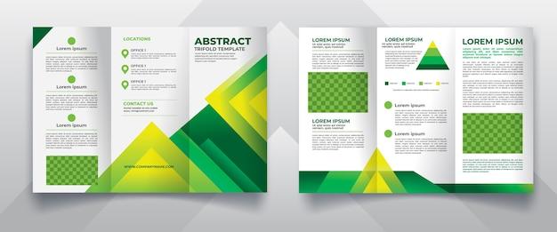抽象的な3つ折りパンフレットのデザイン