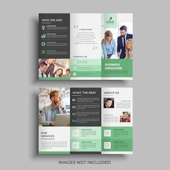 企業3つ折りパンフレットのデザインテンプレート