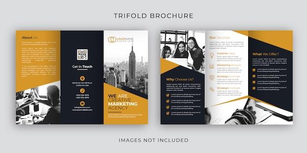 企業3つ折りパンフレットのテンプレートデザイン