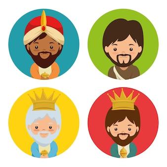メリークリスマス3魔法と賢明な王