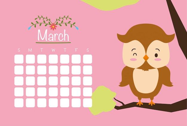 かわいいフクロウ、ピンク、フラットスタイルの3月カレンダー