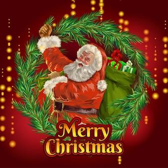 Рождественские поздравления 3