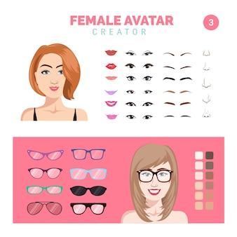 Создатель женского аватара 3