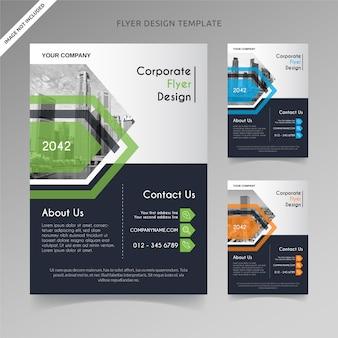 Бизнес флаер шаблон геометрическая стрелка с 3 вариантами цвета