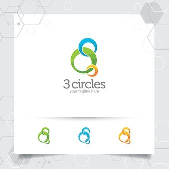 ビジネスのための3つの旋回サークルベクトルとサークルのロゴデザインイラスト。