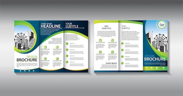 グリーンパンフレット3つ折りビジネステンプレート