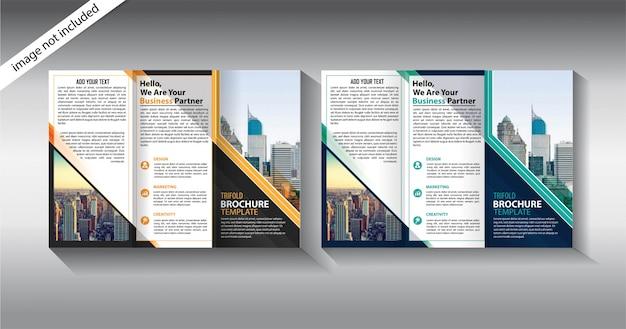プロモーション事業のパンフレット3つ折りテンプレート
