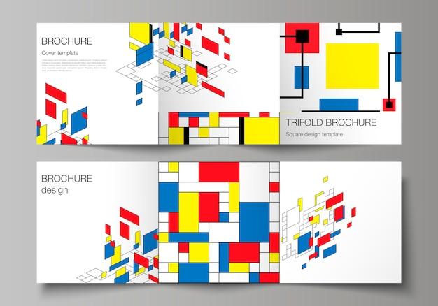 モダンなカラフルなデザインの3つ折りパンフレット