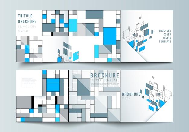 モダンな青いデザインの3つ折りパンフレット