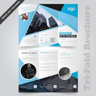 コーポレートブルー3つ折りパンフレットのデザイン