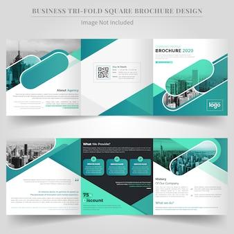 正方形3つ折りビジネスパンフレットのデザインテンプレート