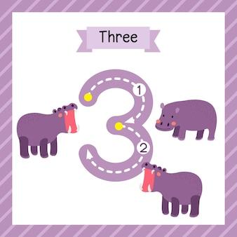 3番動物追跡フラッシュカード