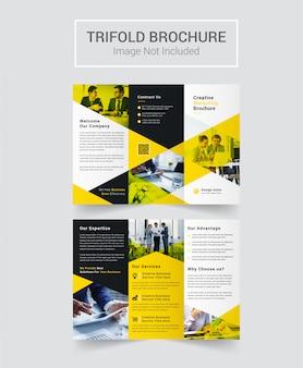 黄色の3つ折りパンフレットデザイン