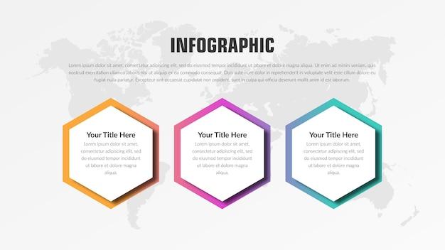 3ポイントの抽象的なインフォグラフィック要素のビジネス戦略