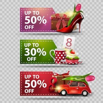 プレゼント付き女性の日のための3つの割引バナー