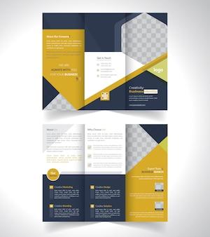 企業の3つ折りパンフレットのデザイン