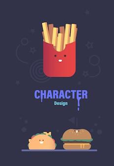ファーストフードのキャラクターデザイン。 3かわいいベクトル文字。ファーストフードのベクトル図