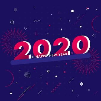 3dテキスト2020と紫色の背景に抽象的な要素。