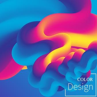 3d抽象フロー。明るいグラデーション流体の背景