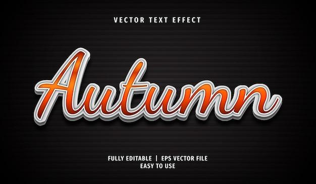 3 dの秋のテキスト効果、編集可能なテキストスタイル