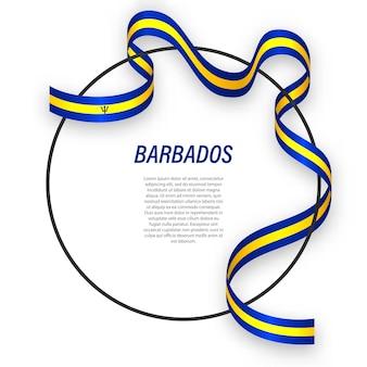 3d барбадос с национальным флагом.