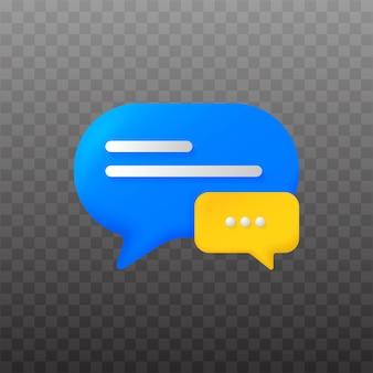 3d青と黄色のバブルチャット