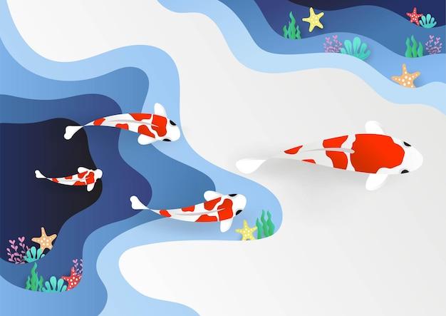 3d 잉어 물고기 수영 다채로운 손으로 만든 예술 종이 컷 스타일 벡터 일러스트 레이 션 eps10