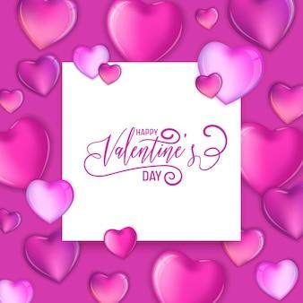 해피 발렌타인 데이 손으로 그린 레터링 디자인, 사랑 카드 벡터 일러스트 레이 션, 웨딩 파티 전단지 또는 포스터에 대 한 3d 다채로운 마음