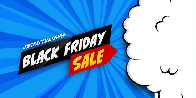 3d 만화 만화 검은 금요일 판매 배너입니다. 하프톤 방사형 파란색 배경에 벡터 레이아웃 배너입니다. 블랙 프라이데이 디자인을 위한 만화 퍼프 구름.