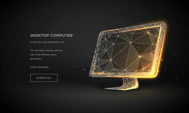 컨셉 디자인에 대 한 3d 컴퓨터 모니터 개요입니다.