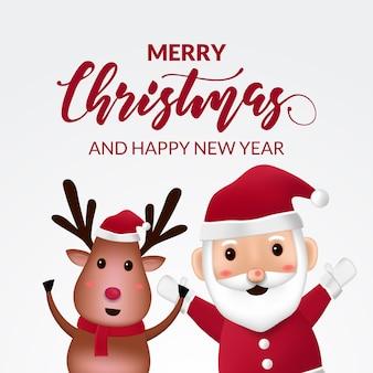 グリーティングカードメリークリスマスと新年あけましておめでとうございますのための3dかわいいキャラクタートナカイとサンタクロース