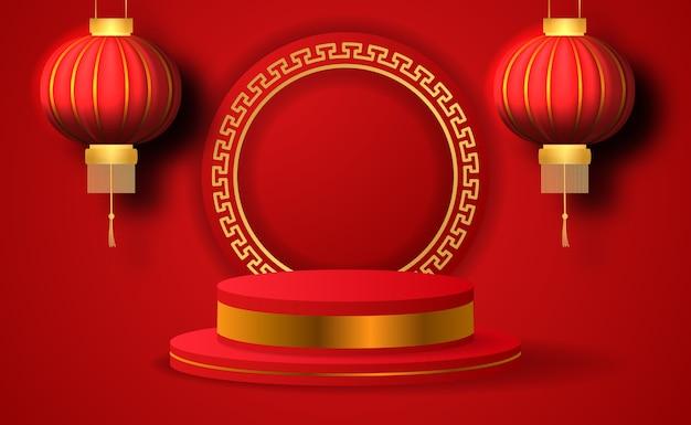 붉은 색 매달려 랜턴과 중국 새해를위한 3d 실린더 연단 제품 디스플레이