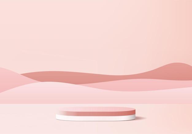 기하학적 연단 플랫폼 실린더가있는 3d 디스플레이 최소 장면