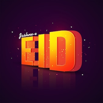 Творческий 3d-дизайн текста eid на глянцевом фоне для мусульманского сообщества празднование фестивалей