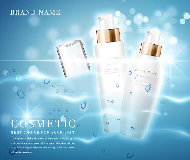 光沢のある水がきらめくテンプレートバナー付きの3dエレガントな化粧品ボトルコンテナ。