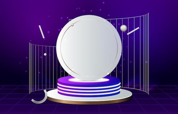 プロダクトプレースメントと編集可能な色のための3dエレガントな表彰台シーン